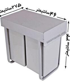 انواع سطل زباله توکار