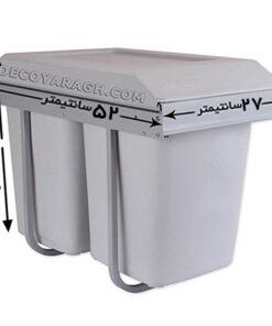 سطل زباله داخل کابینتی فراسازان