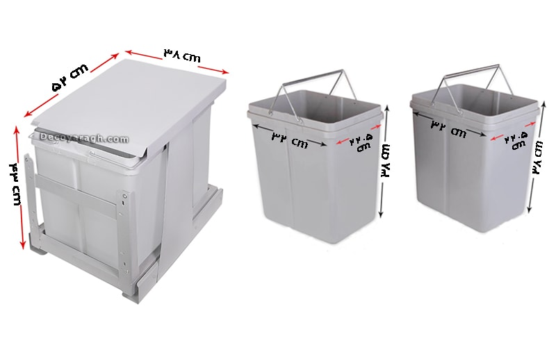 ابعاد سطل زباله ریلی دو مخزنه 832