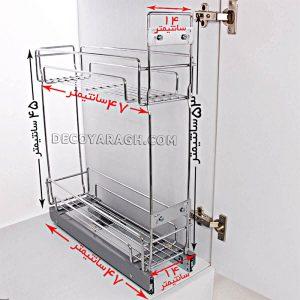 اندازه یونیت کابینت محل نصب سبد ریلی داخل کابینتی دو طبقه ریل کف فراسازان یونیت 20 سانت