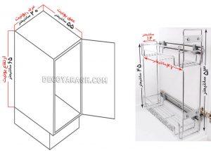 ابعاد سبد کابینتی جا ادویه ای دو طبقه ریل پهلو فراسازان یونیت 20 سانت