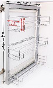 ابعاد سبد جا ادویه ای سه طبقه ریل پهلو فراسازان یونیت 20 سانت