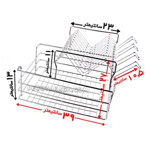 آبچکان کنار سینک رومیزی تک سازان مدل 105