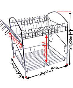 آبچکان رومیزی استیل تک سازان مدل 104