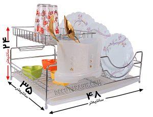 ابعاد آبچکان رومیزی جنسیس با جا قاشقی استیل مدل AS912