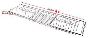 سایز آبچکان برای کابینت فلزی 80 سانتی متری آشپزخانه