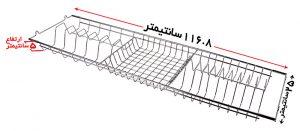 ابعاد آبچکان کابینت فلزی آبکاری یونیت 120 سانت دکو یراق