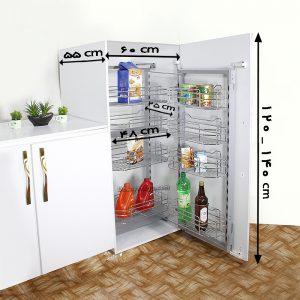 سبد سوپری یخچالی برای کابینت هایی با ارتفاع 160-140 سانت