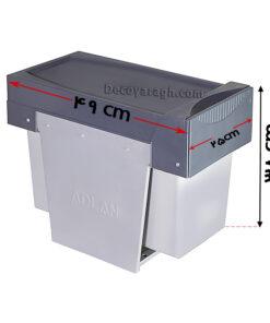 سطل زباله دو مخزنه 24 لیتری مدل A809