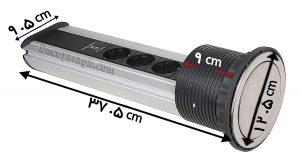 پریز توکار کابینت ملونی مدل 10008 سیلور
