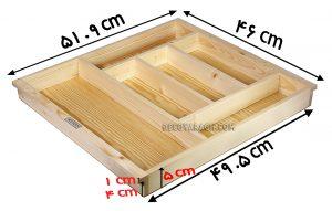 جاقاشقی چوبی کوچک