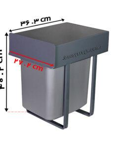 سطل زباله کابینتی پارس مدل 25 لیتری