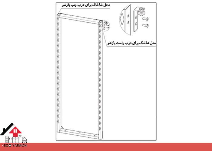 نصب سبد سوپر یخچالی در کابینت راست در بازشو و چپ در بازشو