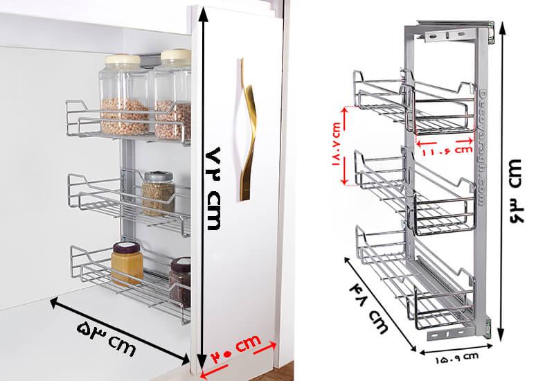 سبد سه طبقه ریل پهلو جا ادویه ای با عرض 20 سانتی متر برای کابینت های باریک آشپزخانه