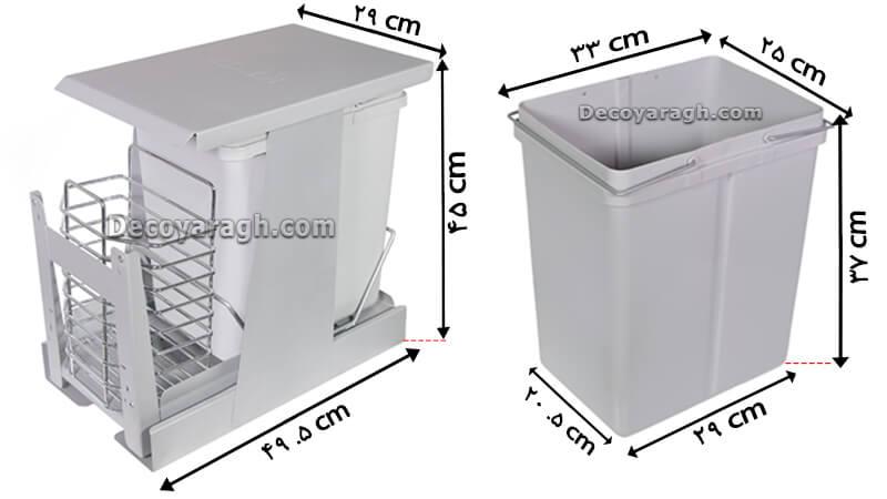 ابعاد سطل زباله اداری و ریلی مدل 845