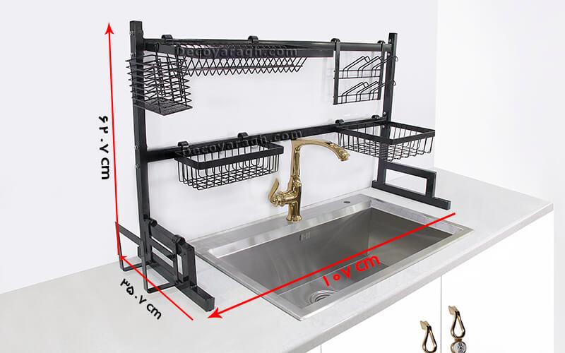 ابعاد آبچکان جلو پنجره یونیت 90 سانتی متر
