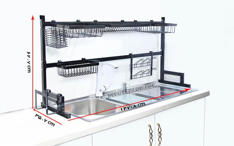 نصب آبچکان بالای سینک ظرفشویی یونیت 120 سانتی متر