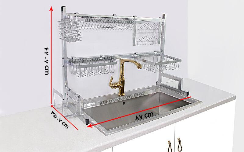 خرید آبچکانی برای پشت پنجره و مناسب برای سینک های یونیت 80 سانتی متر