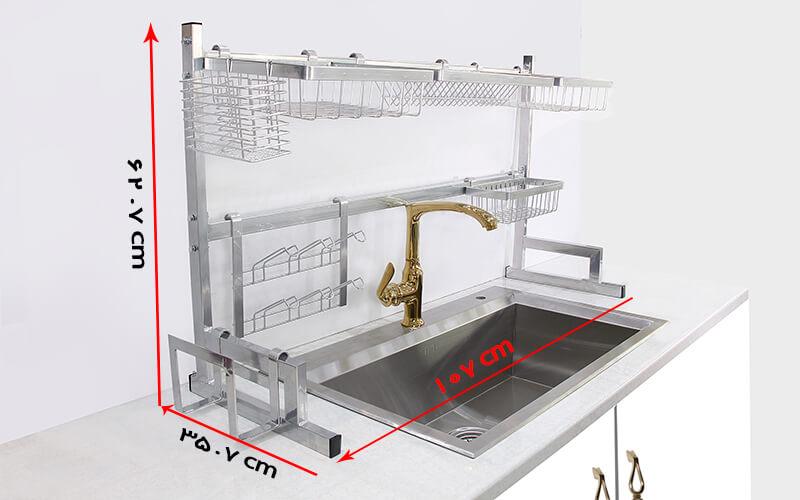 آبچکان برای یونیت های 100 سانتی متر