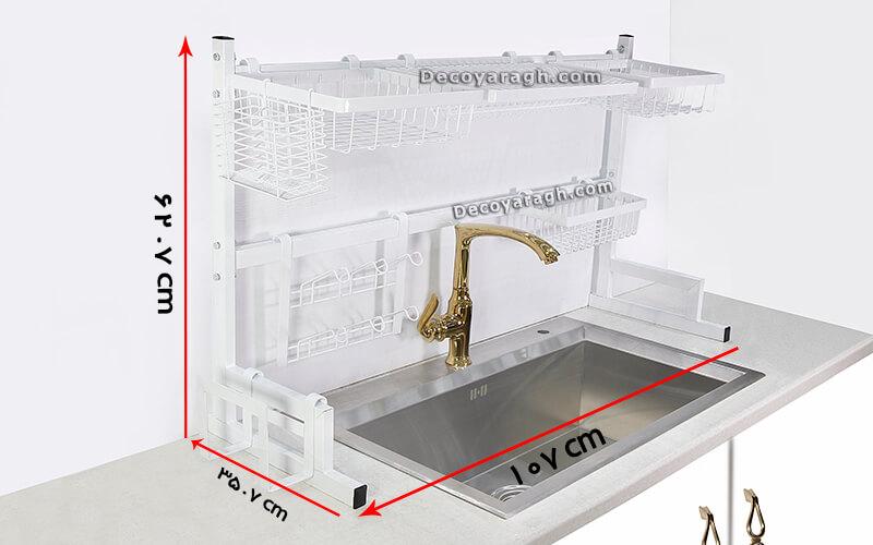 سایز بندی آبچکان های بالای سینک ظرفشویی