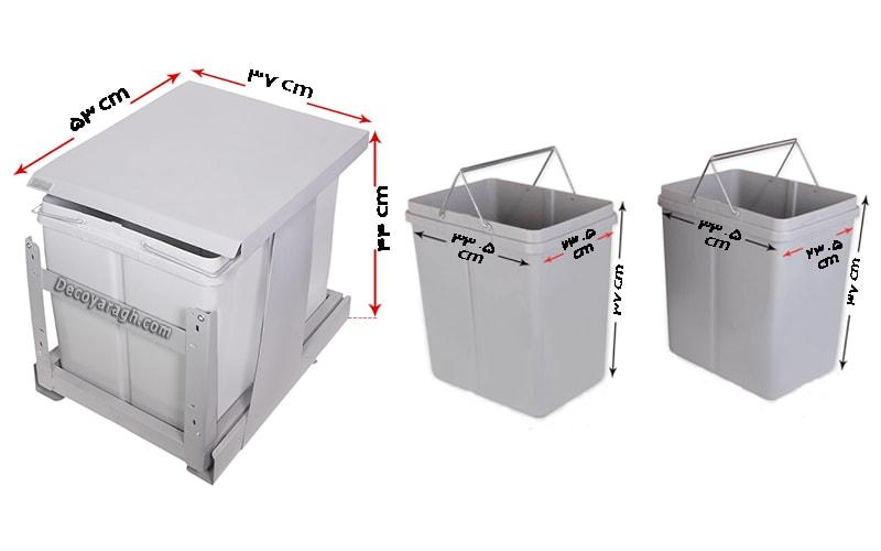 ابعاد سطل زباله دوقلو داخل کابینت 816