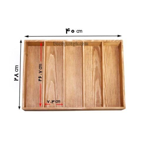 تقسیم کننده کشو چوبی اوراسی مدل A07