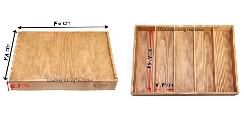تقسیم کننده کشو چوبی با طول 40 سانتی متر