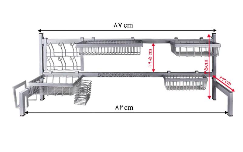 ابعاد و اندازه های به کار رفته در بدنه آبچکان پشت سینک